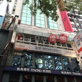 Zhongda Building,Tsim Sha Tsui, Kowloon