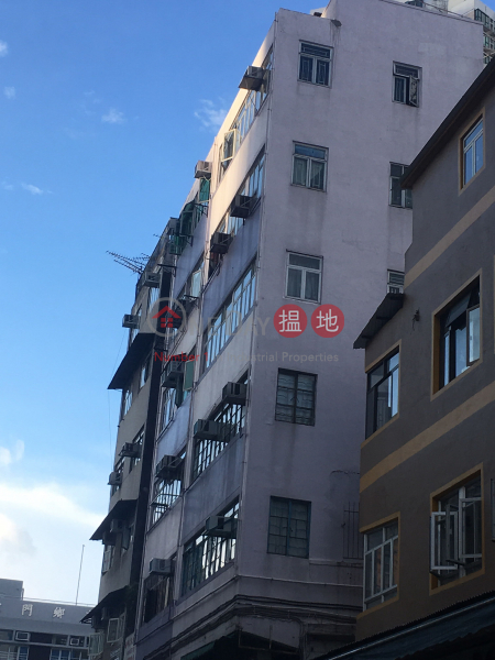 Tai Hong Building (Tai Hong Building) Tuen Mun 搵地(OneDay)(1)
