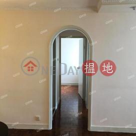 Heng Fa Chuen | 2 bedroom Mid Floor Flat for Rent|Heng Fa Chuen(Heng Fa Chuen)Rental Listings (QFANG-R96633)_3