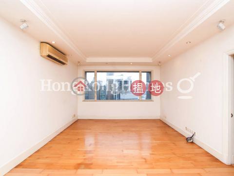 威豪閣三房兩廳單位出售 中區威豪閣(Wealthy Heights)出售樓盤 (Proway-LID68062S)_0
