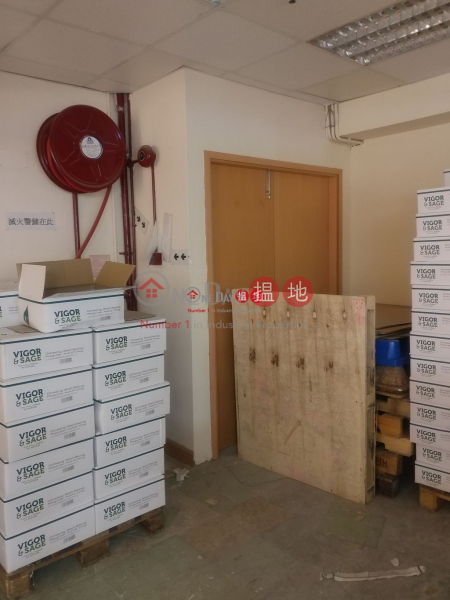 Property Search Hong Kong | OneDay | Industrial Rental Listings Warehouse with office, Include AC