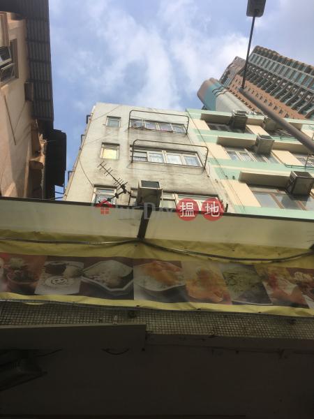 好運樓 (GOOD LUCK BUILDING) 九龍城 搵地(OneDay)(3)