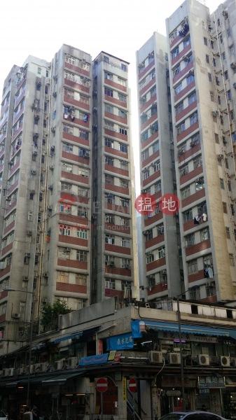 富多來新邨1期富鑾樓(B座) (Fu Tor Loy Sun Chuen Phase 1 Fu Luen Building (Block B)) 大角咀|搵地(OneDay)(5)