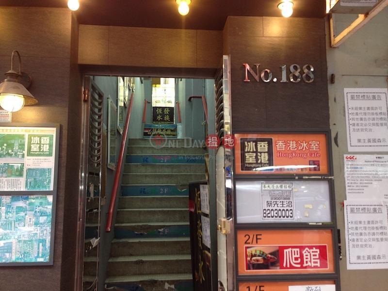 188-192 Tung Choi Street (188-192 Tung Choi Street ) Prince Edward|搵地(OneDay)(1)