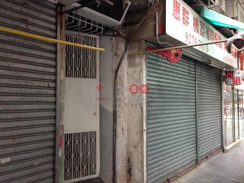120-122 Shanghai Street (120-122 Shanghai Street) Jordan|搵地(OneDay)(1)