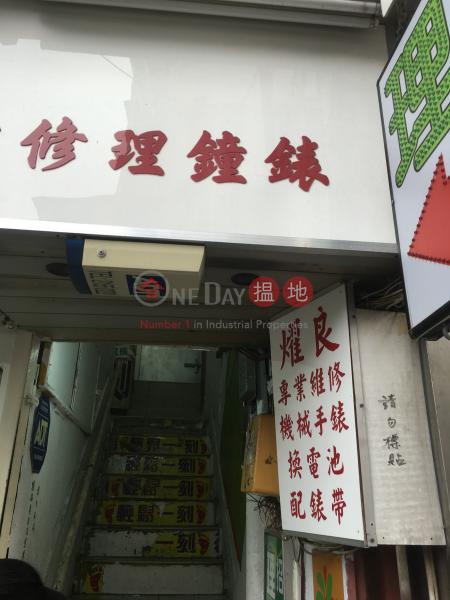 17 Sau Fu Street (17 Sau Fu Street) Yuen Long|搵地(OneDay)(2)