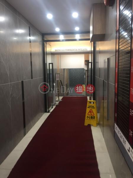 誠利商業大廈 (Shing Lee Commercial Building) 中環|搵地(OneDay)(2)