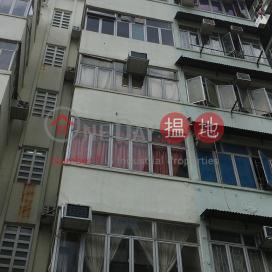 47 Nam Cheong Street|南昌街47號