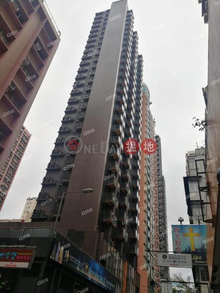 景觀開揚,鄰近地鐵,間隔實用,有匙即睇《加多利軒租盤》7勝利道 | 油尖旺香港-出租HK$ 18,000/ 月