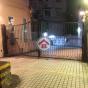 Kam Kin Mansion (Kam Kin Mansion) Western District|搵地(OneDay)(3)