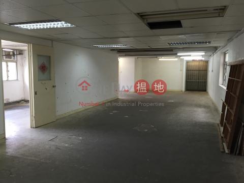 美興工業大廈A座 觀塘區美興工業大廈(Mai Hing Industrial Building)出租樓盤 (greyj-03446)_0