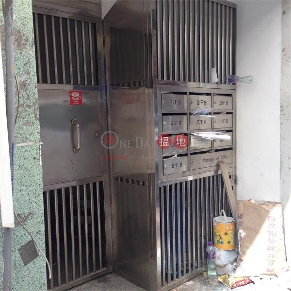 6-8 Anton Street (6-8 Anton Street) Wan Chai|搵地(OneDay)(2)