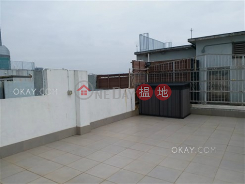 2房1廁,實用率高,極高層《元宮閣 (21座)出售單位》|元宮閣 (21座)((T-21) Yuan Kung Mansion On Kam Din Terrace Taikoo Shing)出售樓盤 (OKAY-S183800)_0