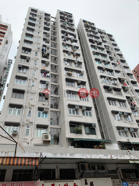 華麗大廈 (Wah Lai Mansion) 紅磡|搵地(OneDay)(1)