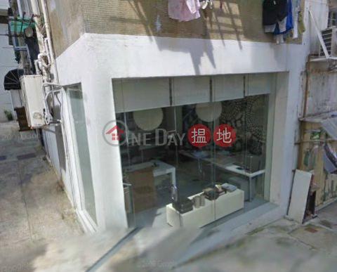 太平山街|中區太安樓(Tai On House)出售樓盤 (01B0060748)_0
