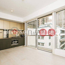 1 Bed Unit for Rent at 28 Aberdeen Street