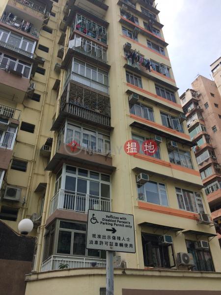 Ho King Building (Ho King Building) Cha Liu Au|搵地(OneDay)(2)