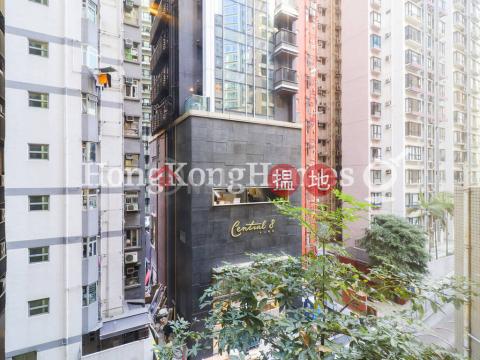 福熙苑兩房一廳單位出售|西區福熙苑(Floral Tower)出售樓盤 (Proway-LID85118S)_0