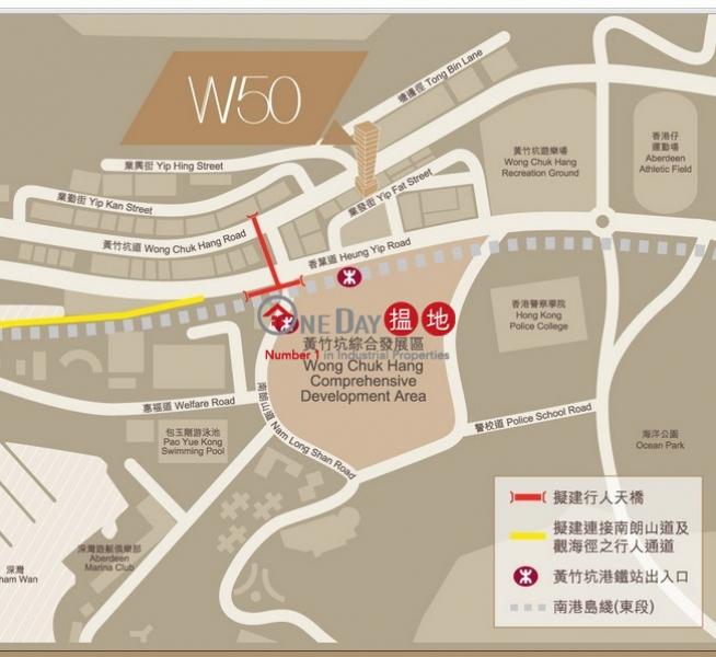 W50 23 Wong Chuk Hang Road | Southern District | Hong Kong | Sales HK$ 6.7M