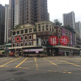 Skyline Plaza,Tsuen Wan West, New Territories
