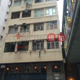 Ichang House,Soho, Hong Kong Island