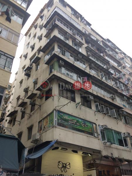 花園街163號 (163 Fa Yuen Street) 太子|搵地(OneDay)(1)