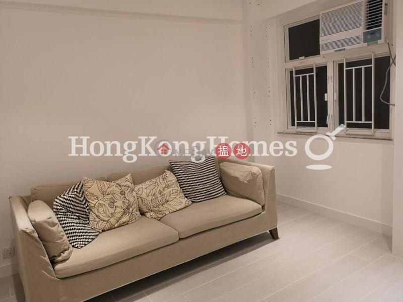 香港搵樓 租樓 二手盤 買樓  搵地   住宅 出租樓盤濂風大廈兩房一廳單位出租