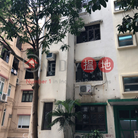堅尼地道38B號,中半山, 香港島