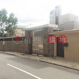 6 Boyce Road,Jardines Lookout, Hong Kong Island