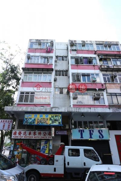 14-16 Tung Fat Square (14-16 Tung Fat Square) Tai Po|搵地(OneDay)(2)