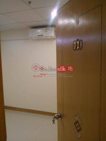 Golden Dragon Industrial Centre | Middle, Industrial | Rental Listings HK$ 3,200/ month