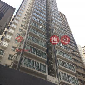 新寶大廈,西營盤, 香港島