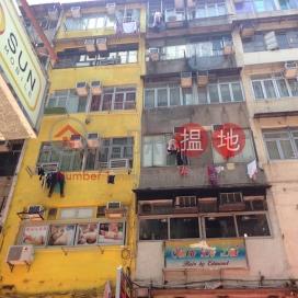 白加士街83號,佐敦, 九龍