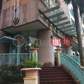 Discovery Bay, Phase 12 Siena Two, Graceful Mansion (Block H2)|愉景灣 12期 海澄湖畔二段 閒澄閣
