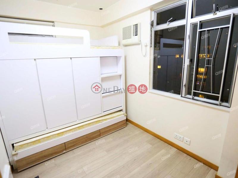 HK$ 970萬-安明閣 (17座)東區兩房高層開揚靚裝修《安明閣 (17座)買賣盤》