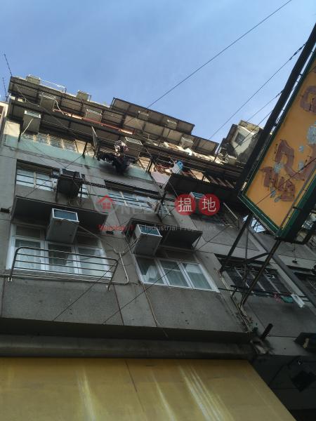 啟德道78-80A號 (78-80A KAI TAK ROAD) 九龍城|搵地(OneDay)(3)
