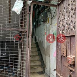 31 Hung Fook Street,To Kwa Wan, Kowloon