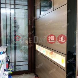 乾淨企理,豪裝筍價,間隔實用,實用兩房,升值潛力高《富澤大廈買賣盤》|富澤大廈(Full Jade Mansion)出售樓盤 (XGGD808300025)_0