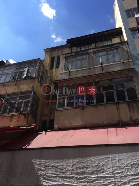 元朗新街18號 (18 Yuen Long New Street) 元朗|搵地(OneDay)(3)