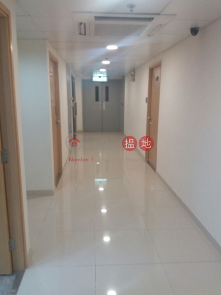 Property Search Hong Kong | OneDay | Industrial, Rental Listings | UNION HING YIP FTY BLDG