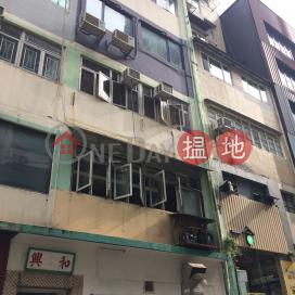 差館上街20號,蘇豪區, 香港島