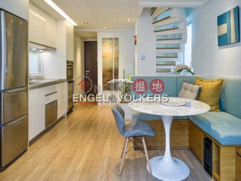 1 Bed Flat for Sale in Soho|Central District7-9 Shin Hing Street(7-9 Shin Hing Street)Sales Listings (EVHK39824)_0