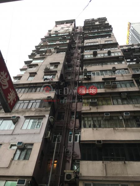 Hoi Deen Court (Hoi Deen Court) Causeway Bay|搵地(OneDay)(4)