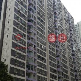 寶峰園,鰂魚涌, 香港島
