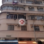 永星樓 (Wing Sing Building) 油尖旺廟街30-32號|- 搵地(OneDay)(1)