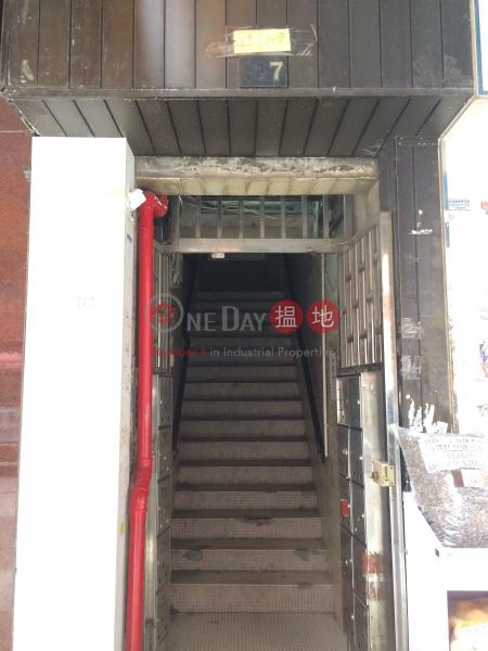 167 Queen\'s Road West (167 Queen\'s Road West) Sai Ying Pun|搵地(OneDay)(1)