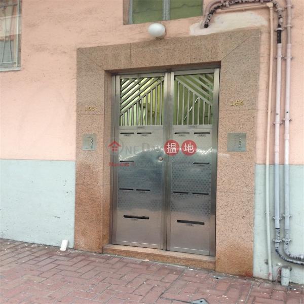 西灣河街164-166號 (164-166 Sai Wan Ho Street) 西灣河|搵地(OneDay)(1)