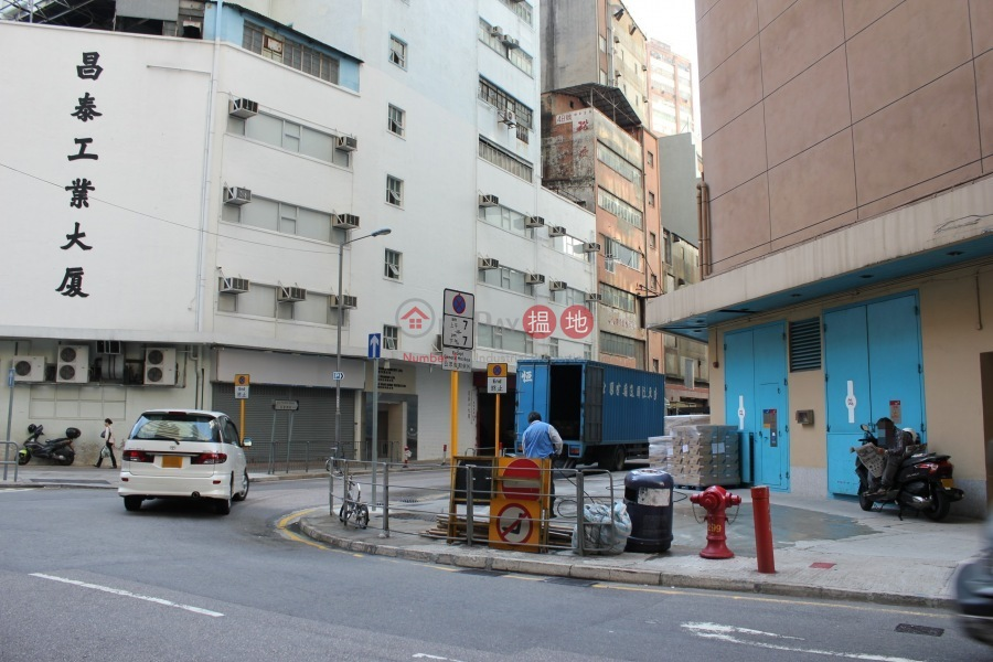 昌泰工業大廈 (Cheong Tai Industrial Building) 荃灣東|搵地(OneDay)(5)