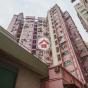 祥輝大廈 (Cheung Fai Building (Mansion)) 長沙灣|搵地(OneDay)(3)