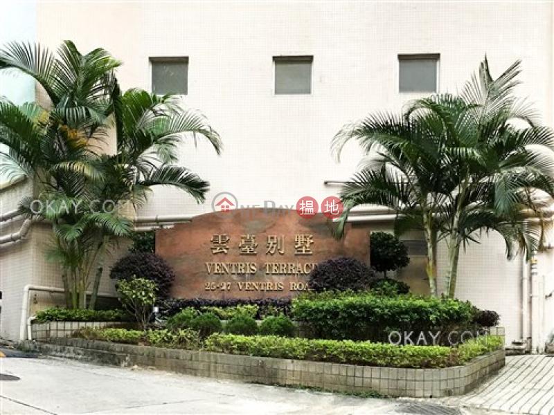 HK$ 2,700萬雲臺別墅灣仔區|3房2廁,極高層,連車位,露台《雲臺別墅出售單位》
